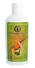 """Лосьйон для тіла """"Персик і Авокадо"""" Chandi, 200 мл"""