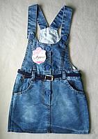 Детский джинсовый сарафан 4-7 лет, оптом, Турция