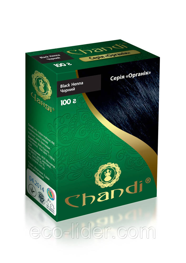 Краска для волос Chandi. Серия Органик. Черный, 100 г