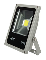 Прожектор светодиодный 20 Вт - 175х173х47мм - IP66