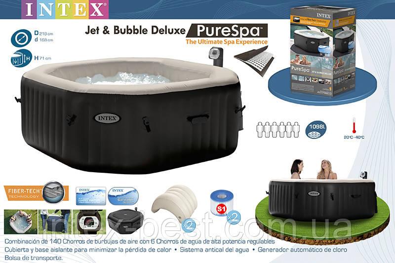 Надувной бассейн джакузи PureSpa Jet and Bubble Deluxe (218 х 71 см) Intex 28456