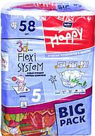Подгузники Bella Happy Junior 5 (12-25 кг) BIG PACK 58 шт
