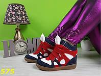 Сникерсы маранты цветные, фото 1