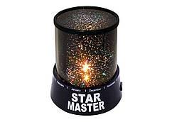 Проектор-ночник звездного неба Star Master Черный (SM0120)