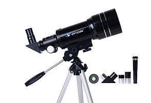 Телескоп OPTICON APOLLO 70/300/150