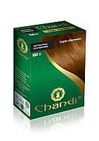 Краска для волос Chandi. Серия Органик. Светло-коричневый, 100 г