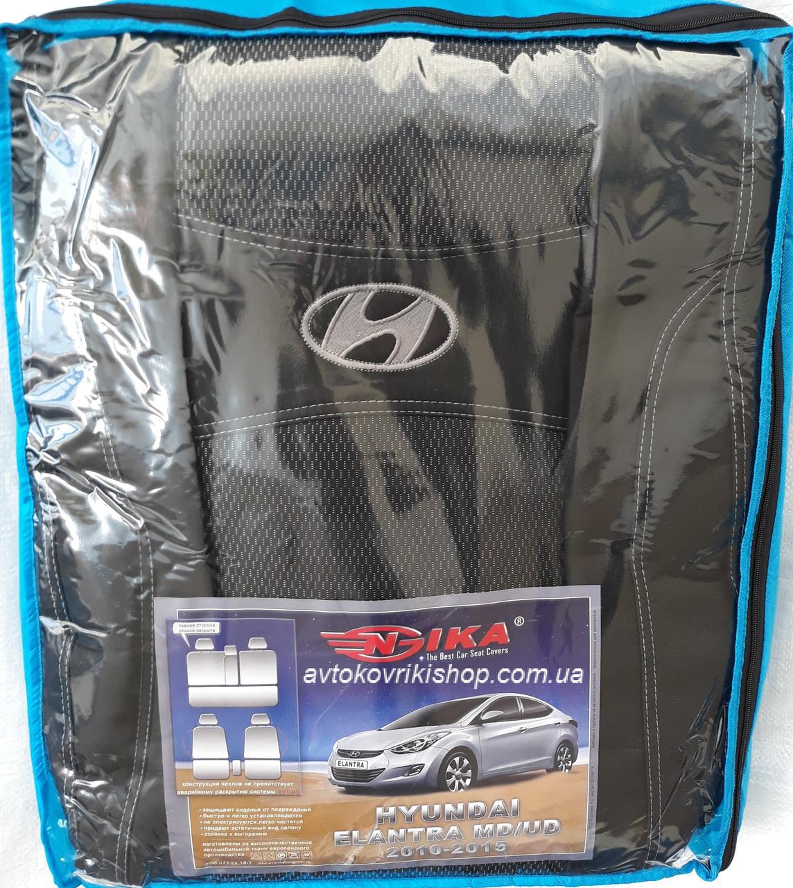 Авточехлы Hyundai Elantra MD / UD 2010-2015 Nika