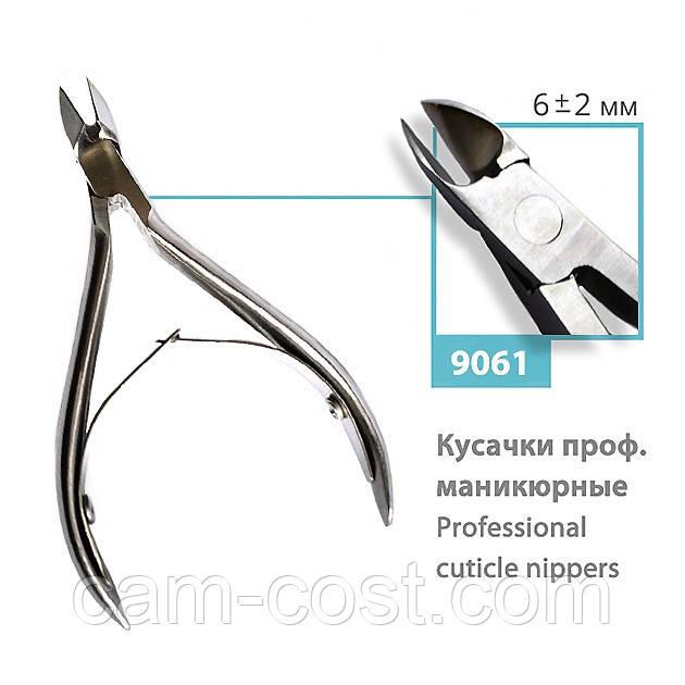 Кусачки манікюрні професійні SPL 9061