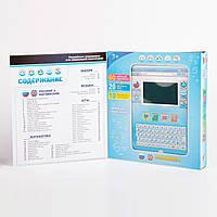 Обучающий детский планшет. Компьютер-планшет детский обучающий Joy Toy от 3-х лет YNA 7395/ 0-281