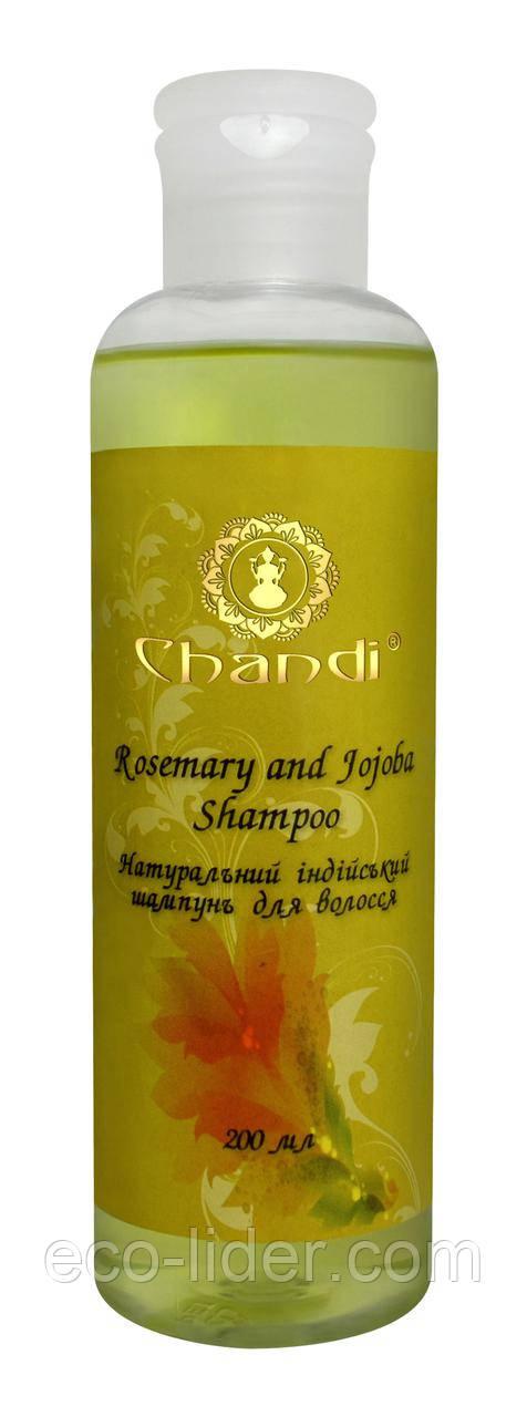 """Натуральный индийский шампунь """"Розмарин и Жожоба"""" Chandi, 200 мл"""