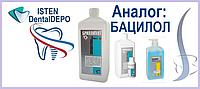 Брилліант  | Бриллиант - дезсредство, аналогичное к БАЦИЛОЛ, 1 литр