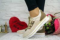 Женские повседневные кожаные кроссовки цвет бежевый 807