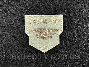 Нашивка Fashion  DS цвет Айвори 40x40 мм