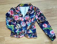 Цветочный пиджак для девочки