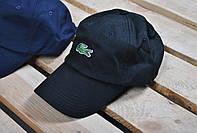 Мужская черная кепка, бейсболка лакост с крокодилом (Lacoste) реплика, фото 1