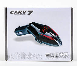 Авто Bluetooth FM модулятор CarV7