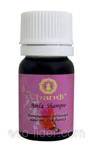"""Натуральный индийский шампунь """"Амла"""" Chandi, 15 мл"""