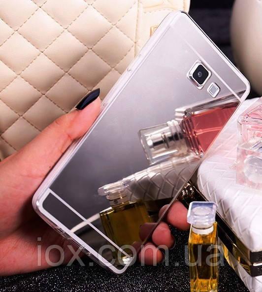 Силиконовый серебристый чехол зеркало для Samsung Galaxy A5 (2016)