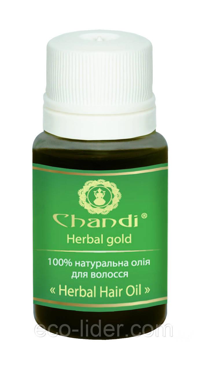 """Натуральное масло для волос """"Травяное"""" Chandi, 10 мл"""