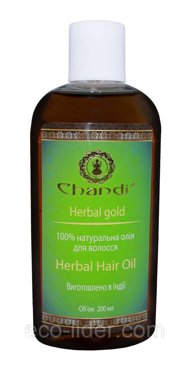 """Натуральное масло для волос """"Травяное"""" Chandi, 200 мл"""