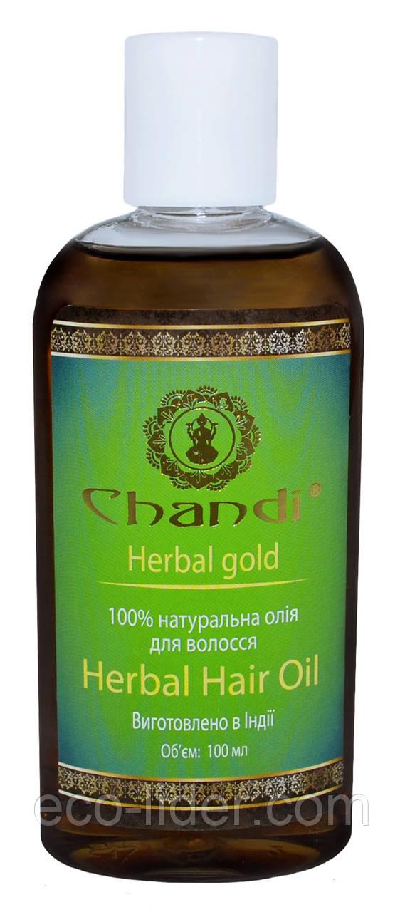 """Натуральное масло для волос """"Травяное"""" Chandi, 100 мл"""