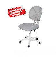 Детское кресло для школьника ТМ FunDesk LST1 Grey