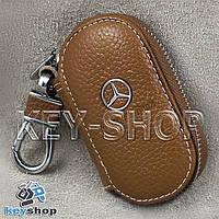 Ключница карманная (кожаная, коричневая, на молнии, с карабином, с кольцом), логотип авто Mercedes (Мерседес)