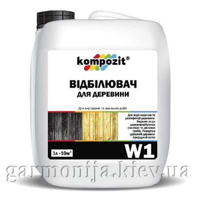Отбеливатель для древесины W1 Kompozit, 1л