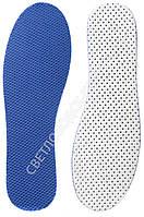 Стельки спортивные, цв. синий 44