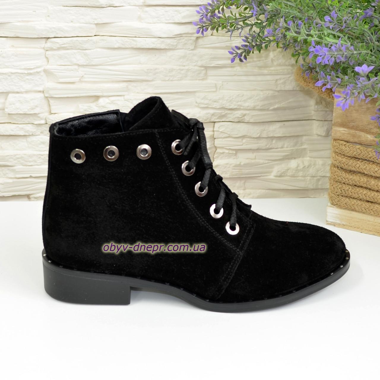 Женские   замшевые ботинки на шнуровке, черный цвет