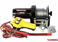 ✅Лебедка электрическая для квадроцикла ATV POWERWINCH PW2000E 12V и 0,906 т
