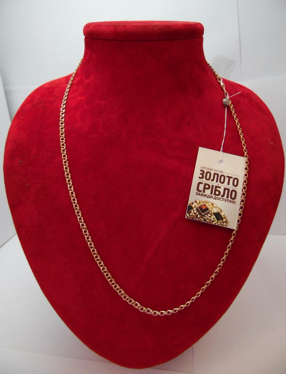 169cf886994e Цепь золотая, вес 7,28 грамм, 54 см, б у. , цена 7 644 грн., купить ...