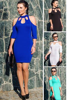 Женские модные платья  INFINITI