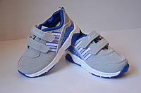 b11a20f9a7e1 ... детской обуви. г. Киев. Повседневные кроссовки Jong Golf для мальчика,  21, 22, 23, 24, 26