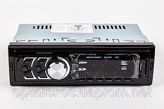 Авто магнитола MP3, 1781 (USB, SDHC, AUX, FM)