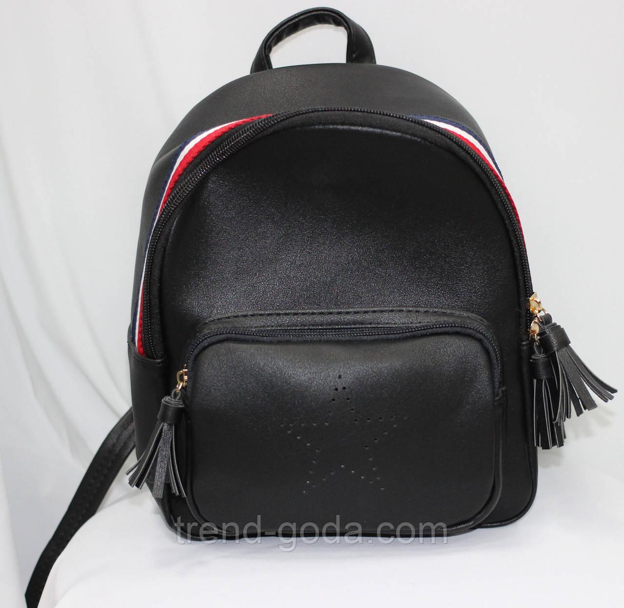 Сумка рюкзак модный женский городской (черный)