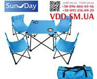 Стіл розкладний текстильний 48х48х40 та 4 стільці зі спинкою  Sunday 73-812   стол со стульями