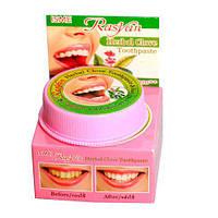 Травяная отбеливающая зубная паста с гвоздикой Isme Rasyan Herbal Clove, 5 г