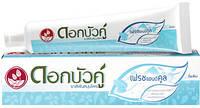 Растительная освежающая зубная паста с костью каракатицы ментол, 30 г