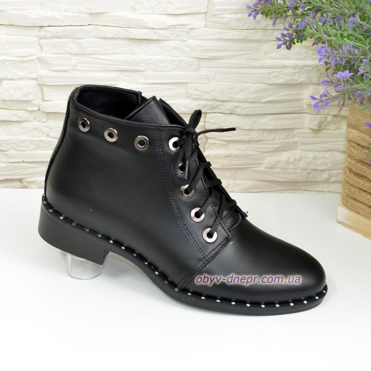 Женские   кожаные ботинки на шнуровке, цвет черный