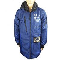Куртка детская демисезонная SKORPIAN на мальчика р.134-158