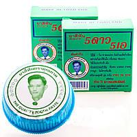 Тайская отбеливающая зубная паста 5star5a, 25 г