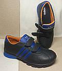 Кожаные кроссовки, копия Adidas, р. 39 (25,5 см), фото 2