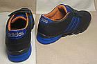 Кожаные кроссовки, копия Adidas, р. 39 (25,5 см), фото 4