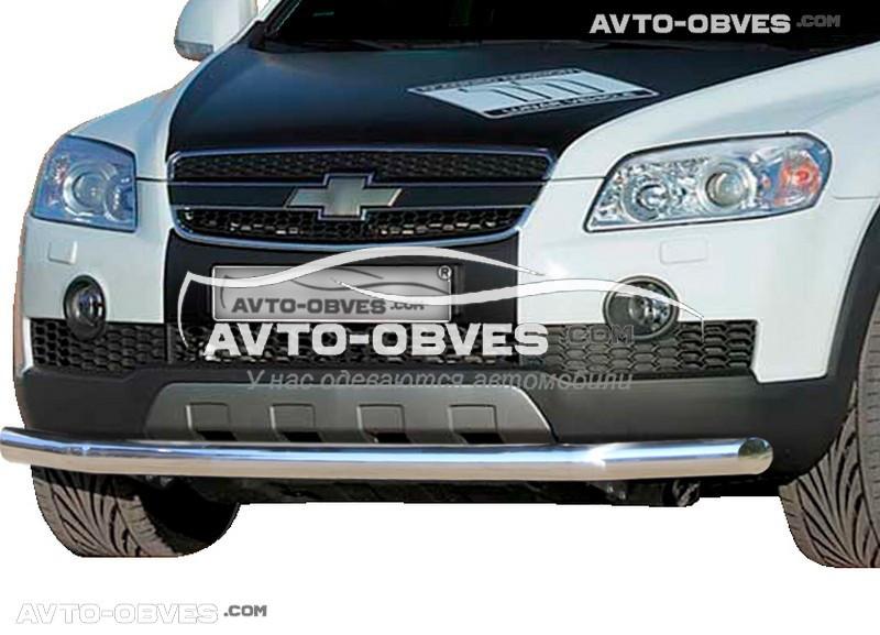 Защитная дуга одинарная для Chevrolet Captiva 2006-2012