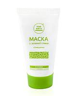 Маска из зеленой глины «Очищающая» для всех типов кожи