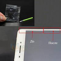 Гель для устранения белых полос при установке защитных стекол 2,5D смартфонов (кисточка)