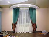 Шторы в зал, фото 9