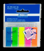 Закладки пластикові NEON 45x12мм, 5х20 аркушів, JOBMAX, асорті