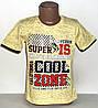 """Детская футболка  на мальчика """" Super 15 """" 8,9,10,11,12 лет."""